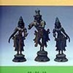 【書評】インド家庭の神像と画像