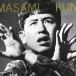 【書評】MASAMI KUNI