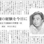 【書評・関連記事】反戦運動の思想